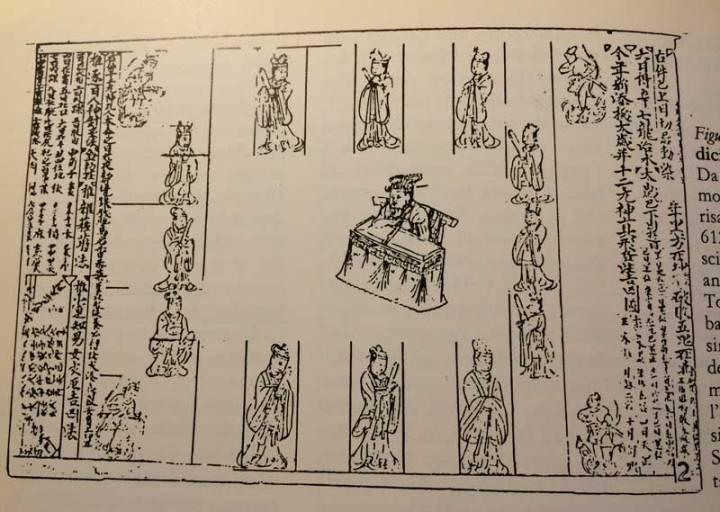 12-deities